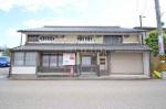 TTO-660 古家付土地 伊賀市 上野向島町
